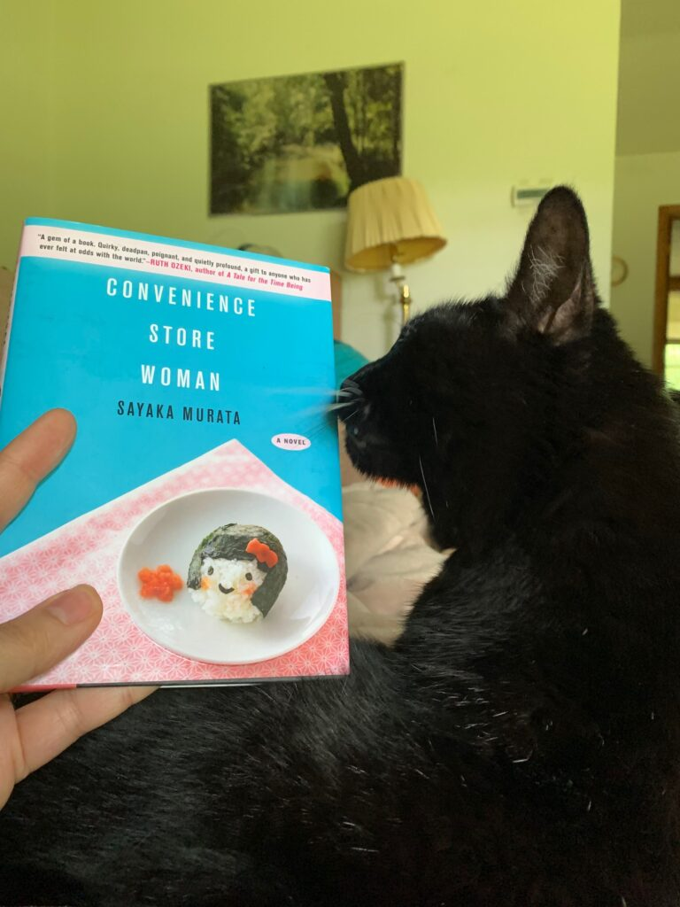 summer reading update - convenience store woman